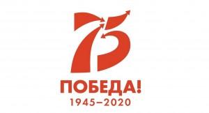 символ победы 2020